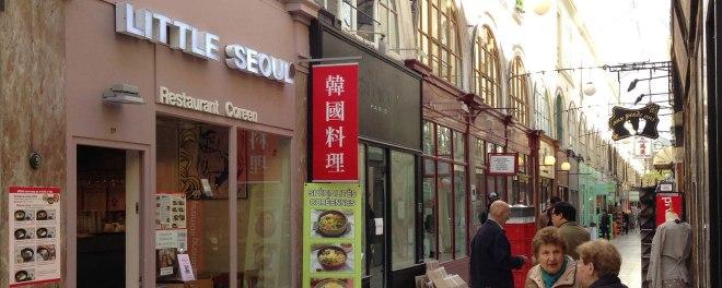 restaurantlittleseoul5.jpg