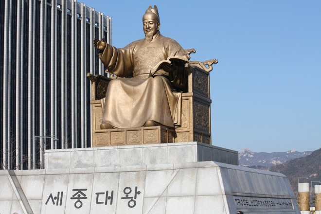 king-sejong-the-great-1414289_960_720.jpg